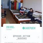 WhatsApp Image 2019-06-13 at 12.58.48